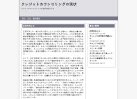 interlinings.net