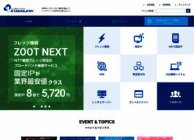 interlink.or.jp