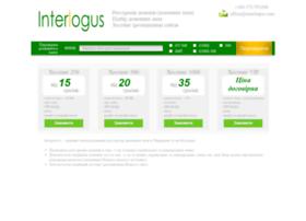 interlogus.com