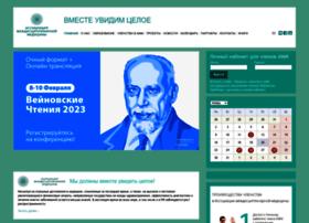 intermeda.ru