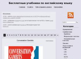 intermingling.ru