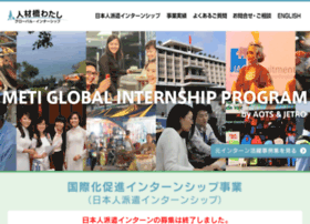 intern.hidajapan.or.jp