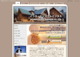 international-business.co.jp