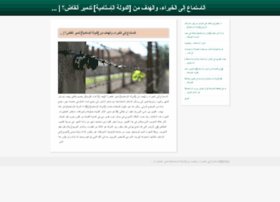 international-collection-midi-files.com