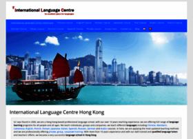 international-lan.com