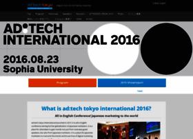 international.adtech-tokyo.com