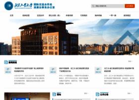 international.bjut.edu.cn