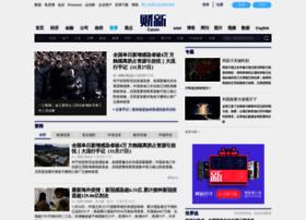 international.caixin.com