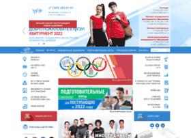international.usue.ru