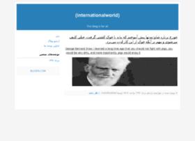 internationalworld.blogfa.com