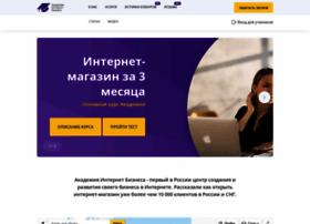 internet-akademia.ru