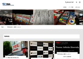 internet-biz.jp