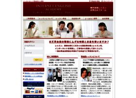 internet-english-academy.com