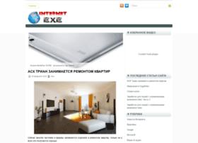 internet-exe.com