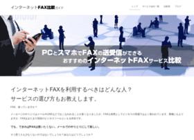internet-fax.biz