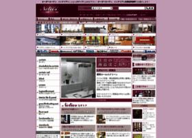 internet-interior.com