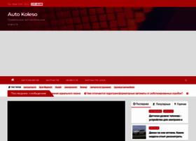 internet-koleso.ru