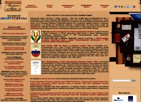 internet-law.ru