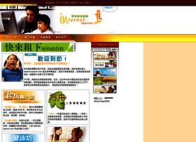 internet-learner.com