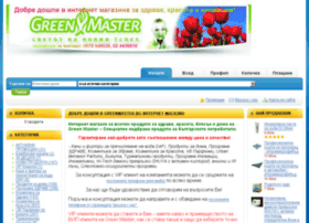 internet-magazin.green-master.net