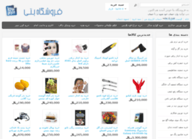 internet-store.ir