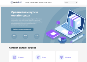 internet-technologies.ru