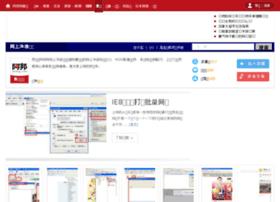 internet.abang.com