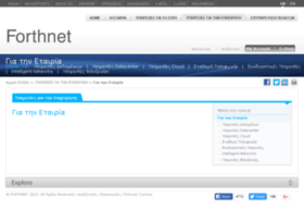 internet.gr