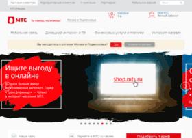 internet.mts.ru