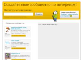 internet.risventures.com