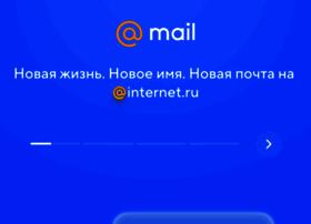 internet.ru