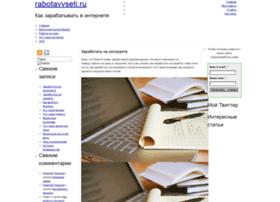 internetdohod.ru
