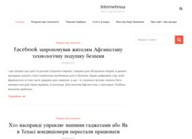 internetessa.com