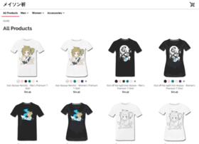 internetexplorertan.spreadshirt.com