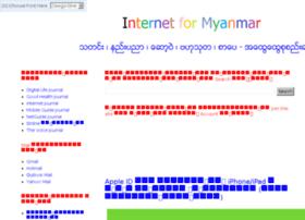 internetformm.com