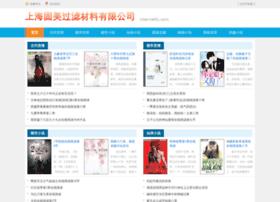 internetfu.com