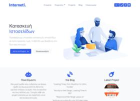 interneti.gr
