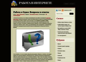 internetjob.ru