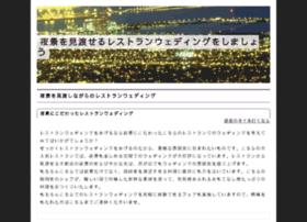internetmagazines.info