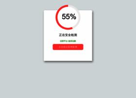 internetmarketing-dictionary.com