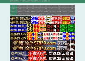 internetmarketinggateway.com