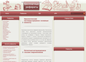 internetmoneysystem.ru