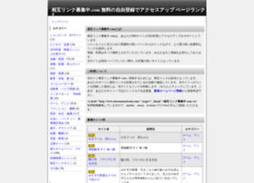 internetnestrani.com