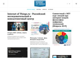 internetofthings.ru