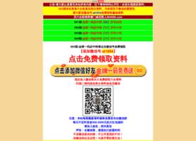 internetsales101.biz
