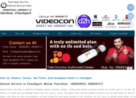 internetserviceindia.com