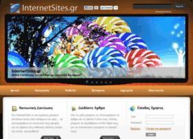 internetsites.gr