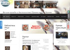 internetsobor.org