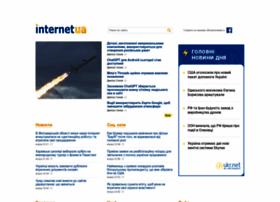 internetua.com