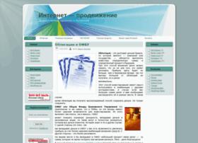 internetvi.ru